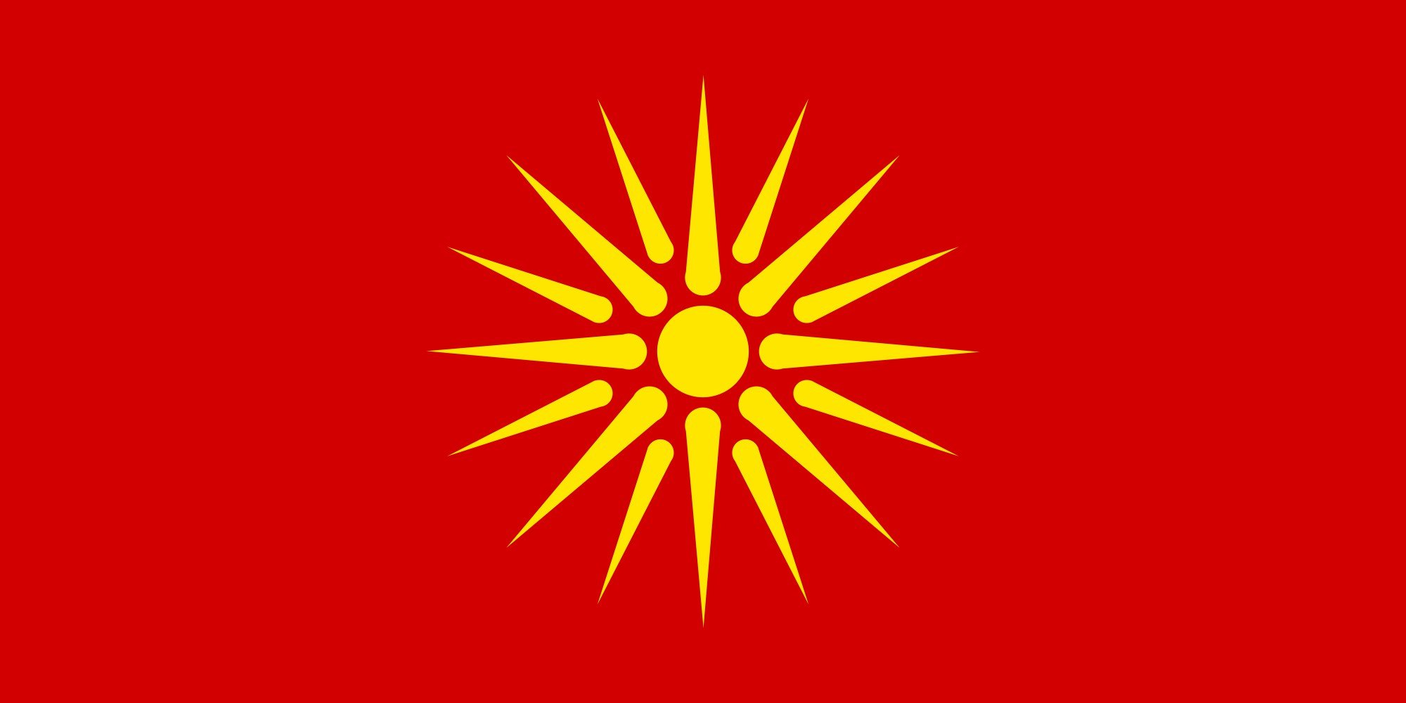 2000px-Flag of the Republic of Macedonia 1992-1995_svg