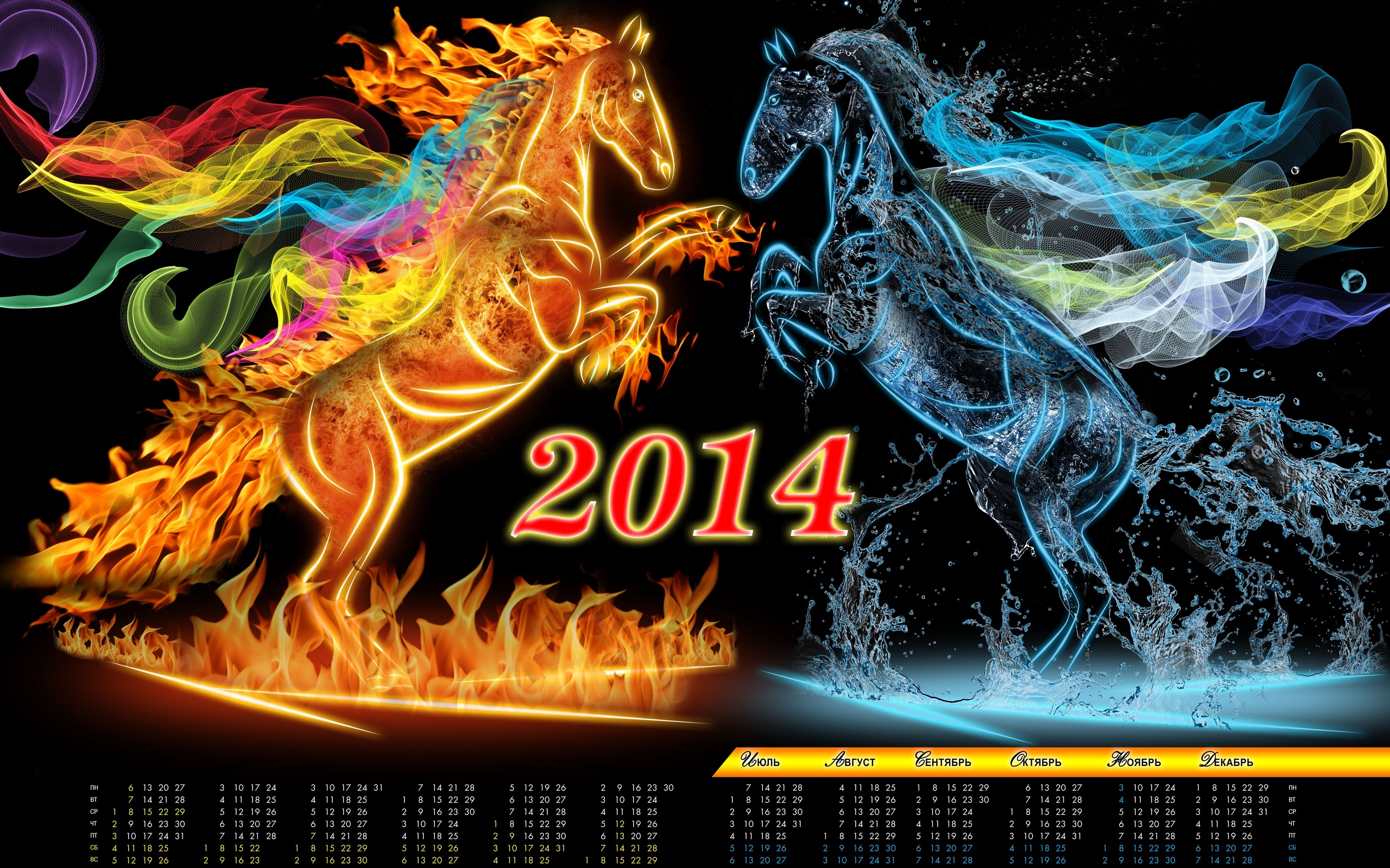 2014 calendar year of the horse