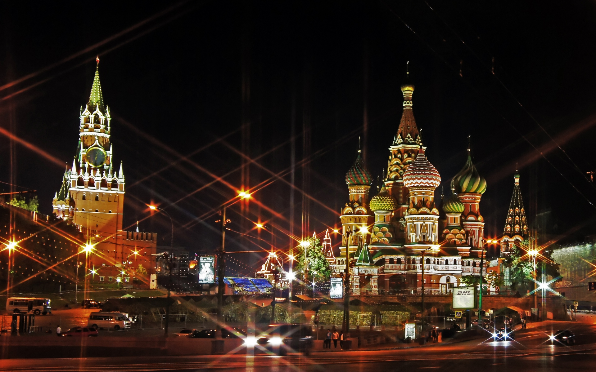 Moscow russia evening