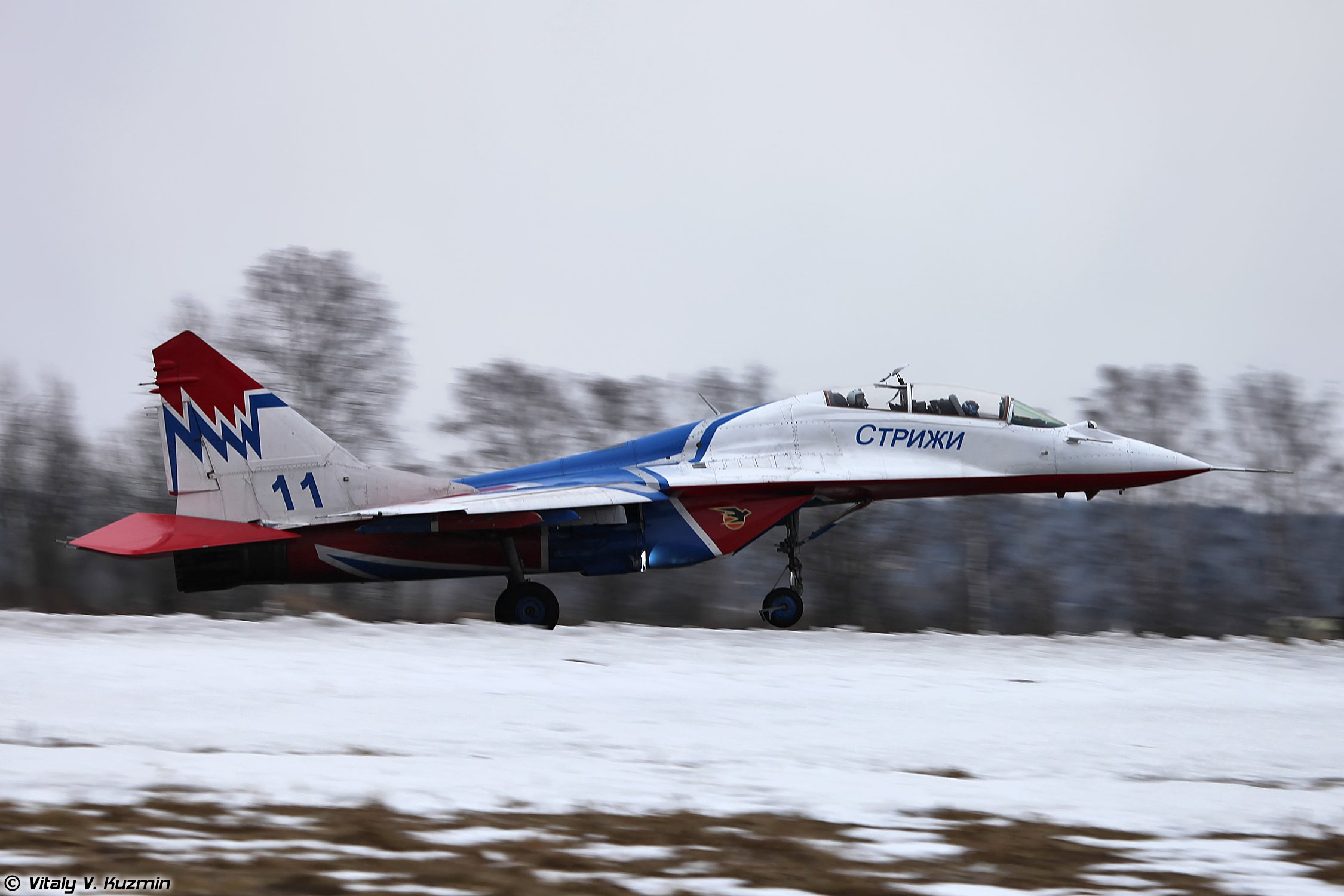 Paralympic Torch Relay and demo flights in Kubinka russian jet fighter MiG-29UB Swifts aerobatics team