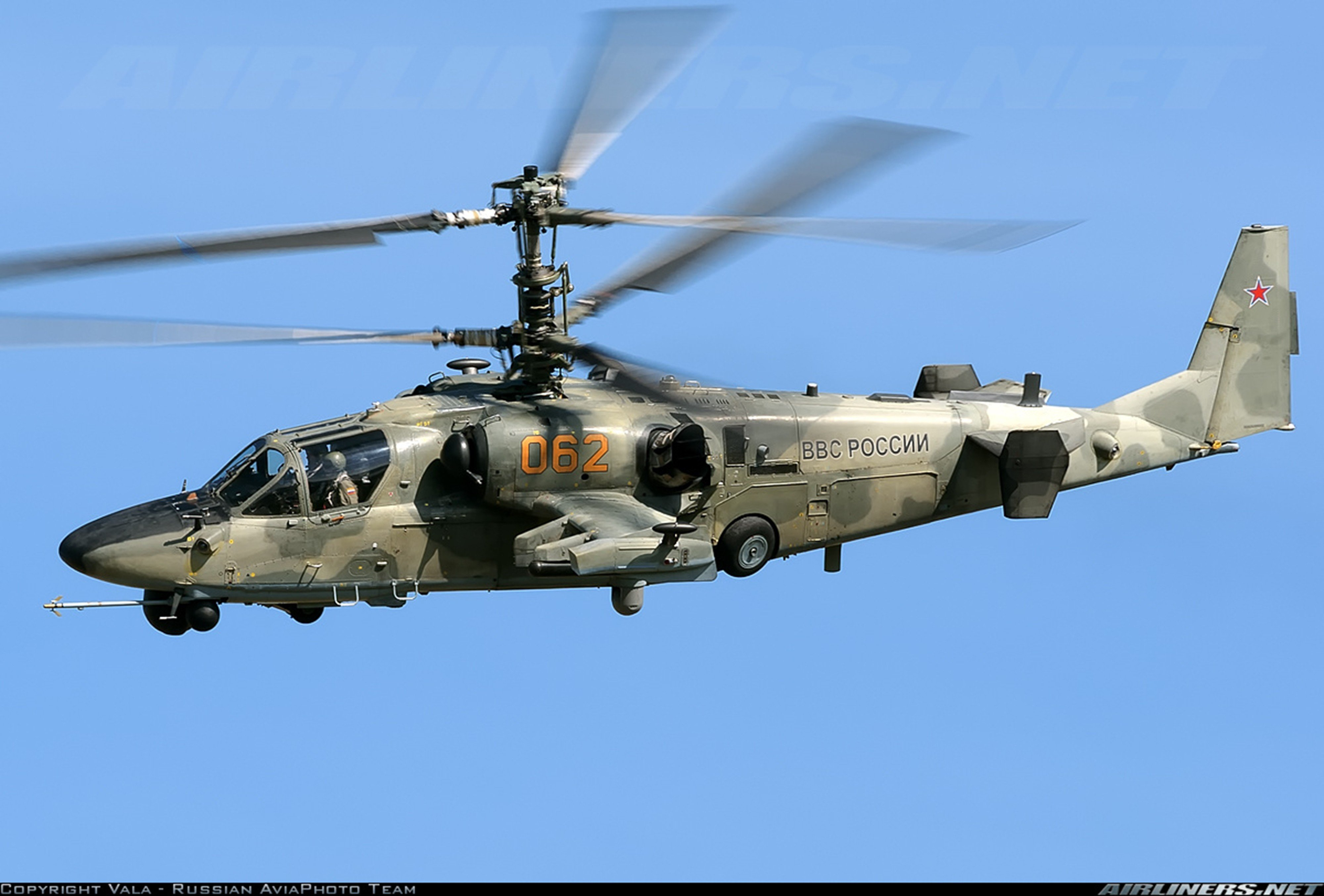 russian red star Russia helicopter aircraft attack military army kamov