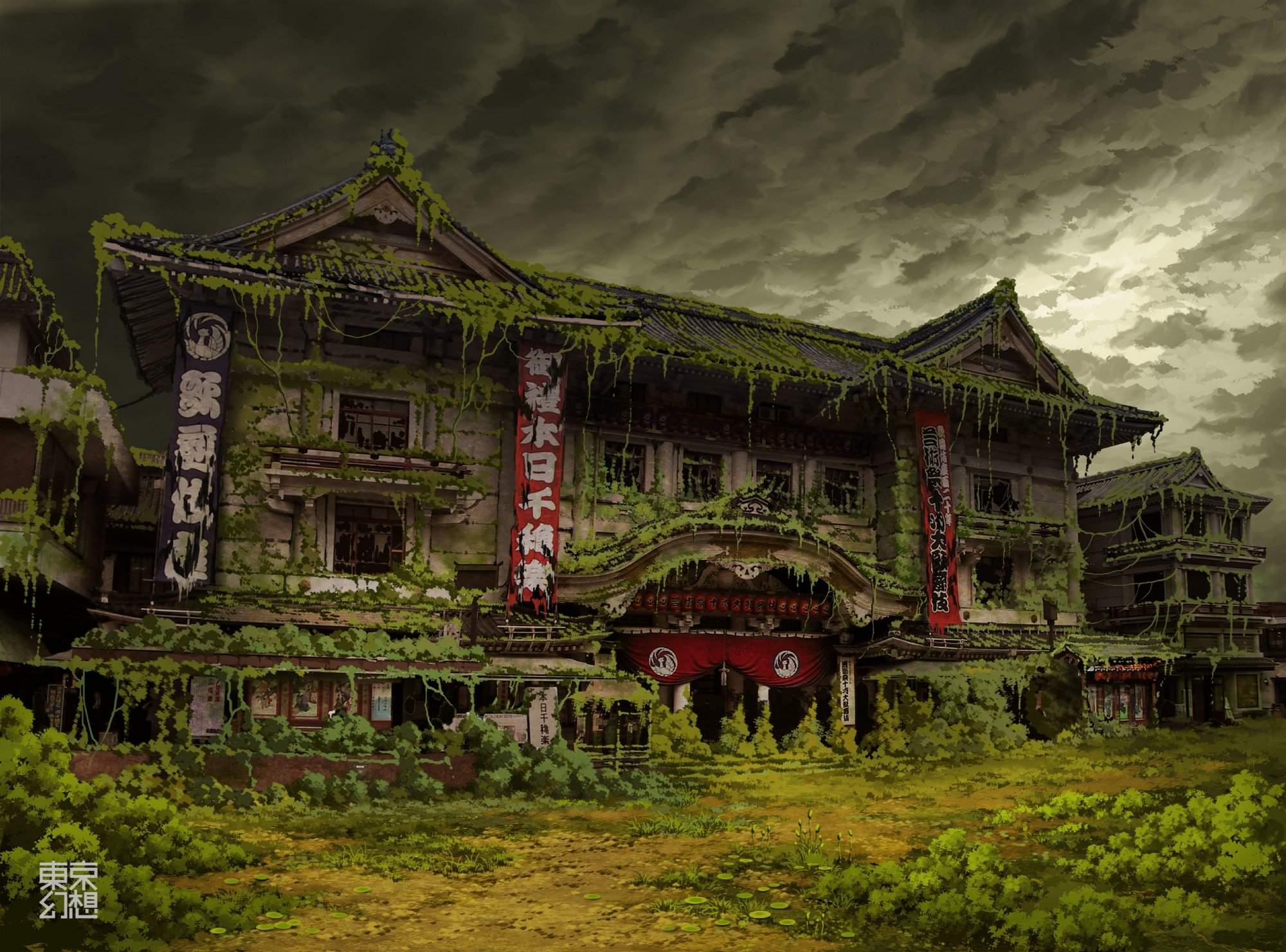 Tokyo ruins post-apocalyptic buildings artwork overcast Asian architecture Ivy theatre abandoned banners TokyoGenso