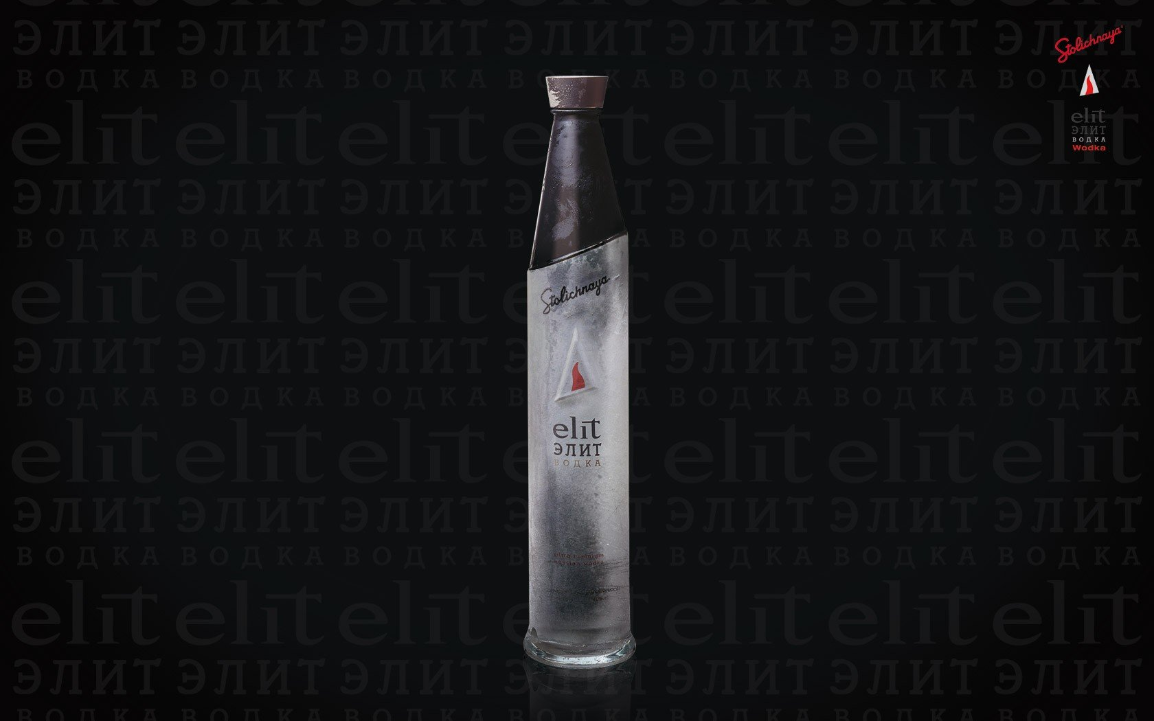 vodka alcohol liquor Stolichnaya gray background