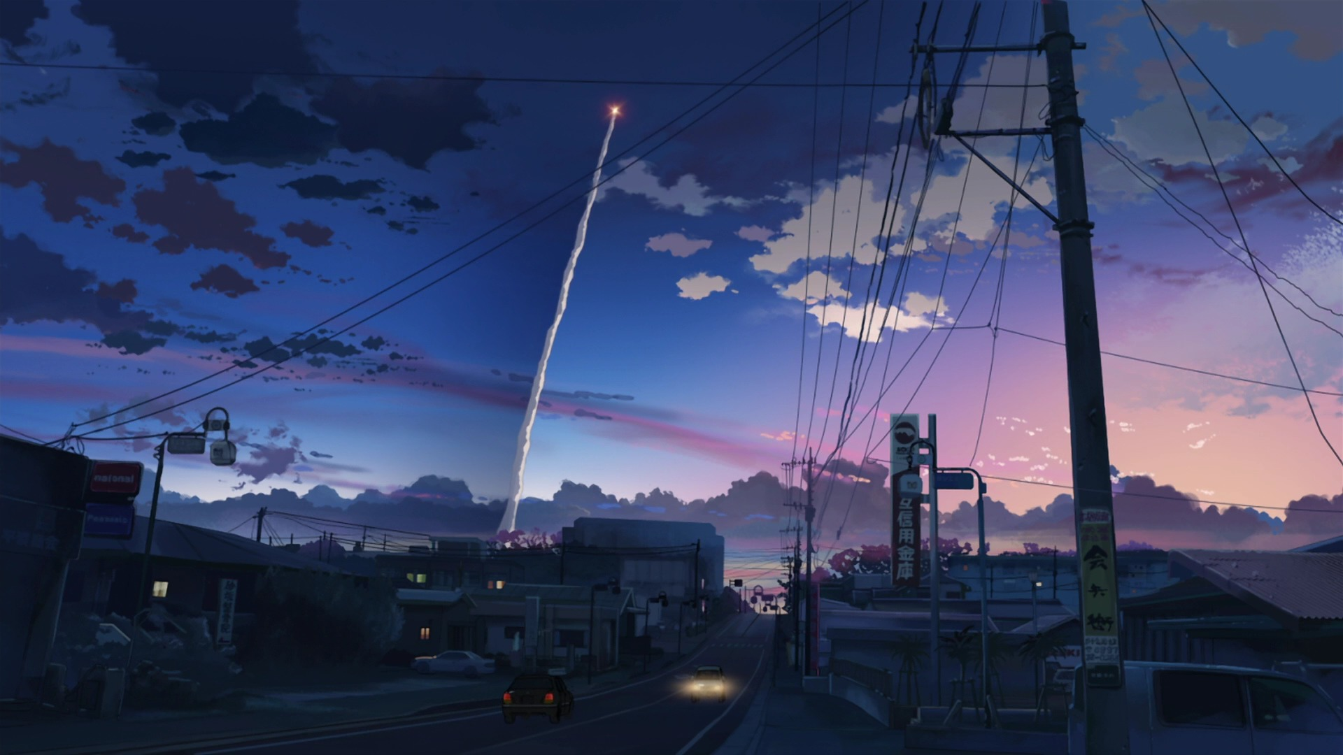 Wonderful Anime City